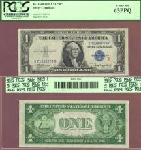 "1935-A $1 ""R"" Note FR-1609 US small size silver certificate"