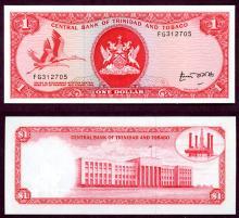 1977 $1.00 Collectable currency Trinidad and Tobago