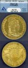 "1802/1 $5.00 Capped Bust Right ""2 over 1 Overdate"" Early US collectable gold coin ANACS AU 53"