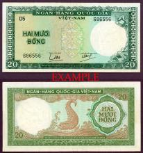 1964 ND 20 Dong