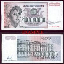 1993 500,000,000 Dinars collectable paper money Yugoslavia