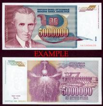 1993 5,000,000 Dinars collectable paper money Yugoslavia